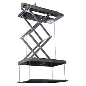 Beamer Deckenlift WS-PE 70cm Hub